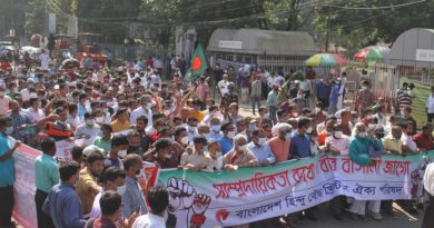 Protest against attacks on minority groups in Dhaka – National – observerbd.com
