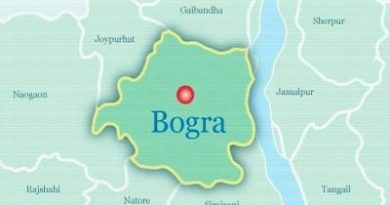 Woman killed in Bogura land dispute – Countryside – observerbd.com