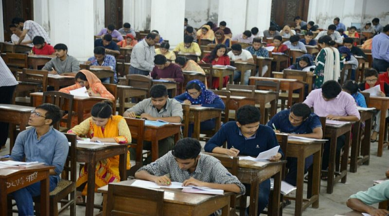 DU to take entry test in three units, instead of five –  Education – observerbd.com