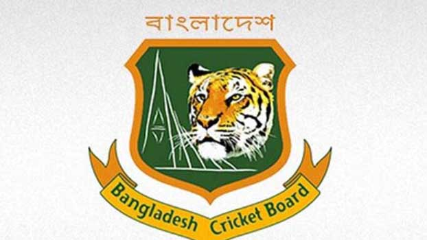 BCB announces 5 teams name of T20 Cup