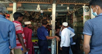 Mobile court fines 5 traders in Doulatkhan  – Countryside – observerbd.com