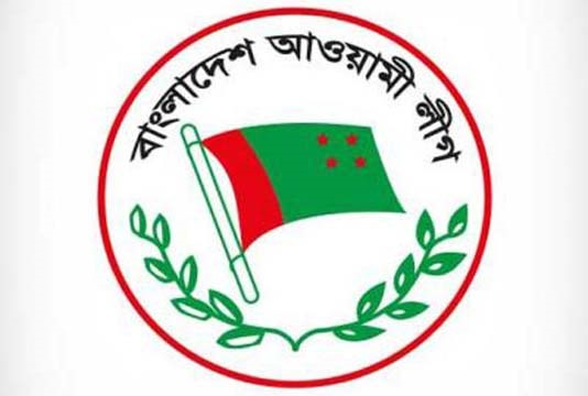 AL holds protest rally against BNP's arson attacks, vandalism