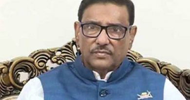 Quader says TIB's study partial, politically motivated – National – observerbd.com