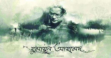 Humayun Ahmed's 72nd birth anniversary observed   The Asian Age Online, Bangladesh