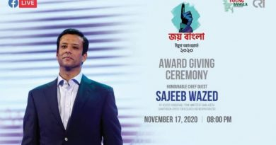 Young masters to receive Joy Bangla Youth Award from Sajeeb Wazed Joy – National – observerbd.com