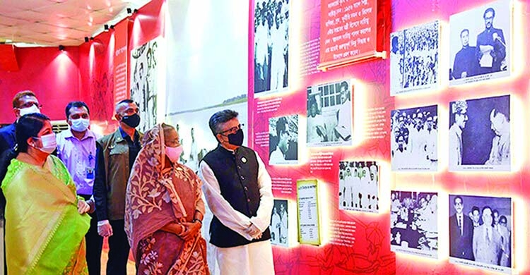 'Prodorshonite Bangabandhu' | The Asian Age Online, Bangladesh