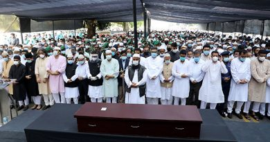 Sheikh Razia laid to eternal rest at Banani graveyard