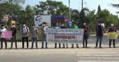 Human chain demands conversion of ETE into EEE at BSMRSTU  –  Education – observerbd.com