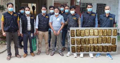 Man held with 30 gold bars in Feni  – Countryside – observerbd.com