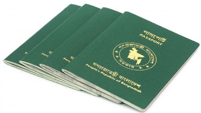 Govt to buy 40 lakh machine readable passport booklets  – National – observerbd.com