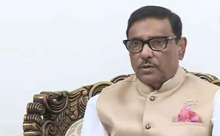 Word 'impunity' doesn't fit in the mouths of BNP leaders: Quader – National – observerbd.com