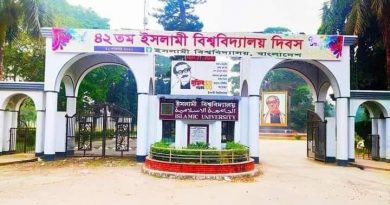 IU Day to be celebrated on Sunday  –  Education – observerbd.com