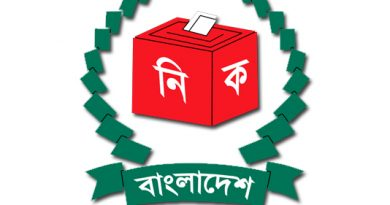 First phase of municipality election on Dec 28