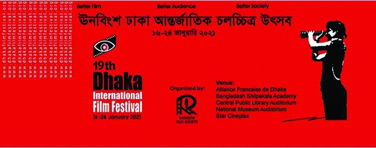 19th DIFF to feature films on global leaders | The Asian Age Online, Bangladesh