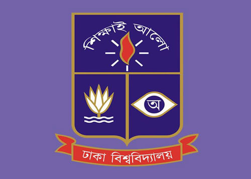 DU admission test at divisional HQs, changes in mark allocation  –  Education – observerbd.com