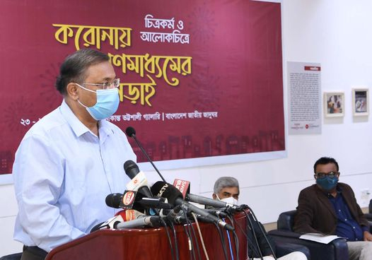 Hasan praises journalists for working fearlessly amid COVID-19 – National – observerbd.com