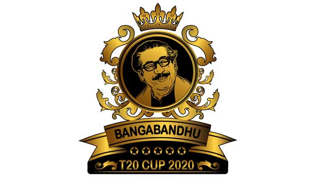 Bangabandhu Cup kicks off today