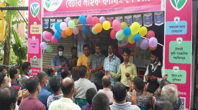 New alliance launched to help Bangladeshi farmers thrive