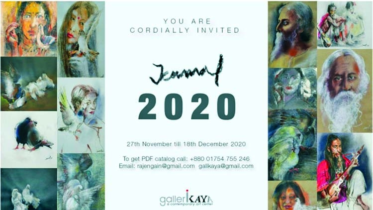 Galleri Kaya to exhibit the solo exhibition of 'Jamal 2020' | The Asian Age Online, Bangladesh