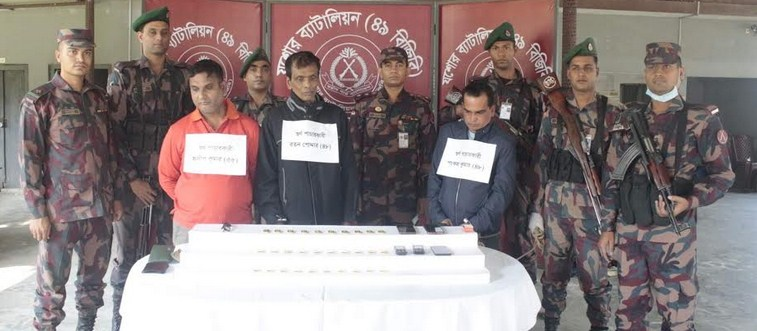 30 gold bars seized in Jashore, 3 held  – Countryside – observerbd.com