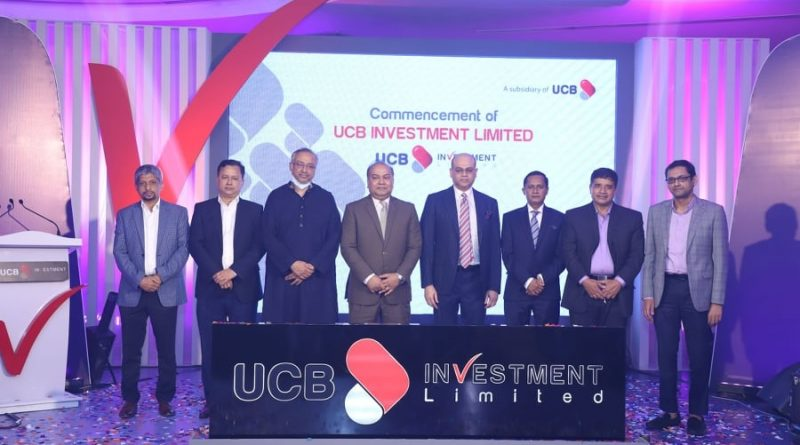 UCB Investment Ltd kicks off | The Asian Age Online, Bangladesh