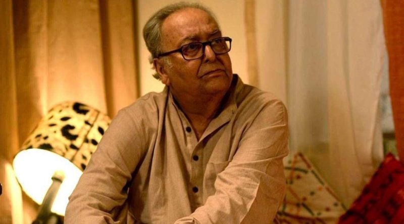 Evaluating Soumitra Chatterjee as stage actor and elocutionist plus other accolades | The Asian Age Online, Bangladesh