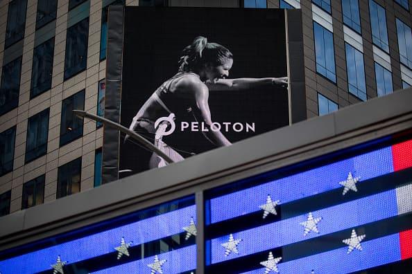 Peloton, Apple, IAC, CarMax and more