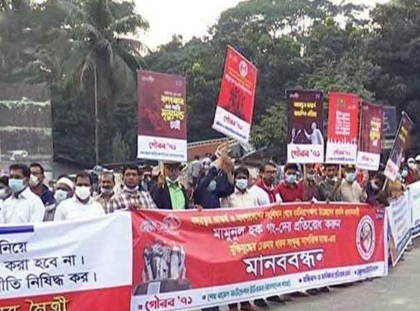60 social-cultural organisations demand arrest of Babunagari, Mamunul