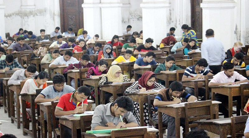 Entry test in 19 varsities to be held under cluster system –  Education – observerbd.com