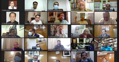 Bangabandhu centenary implementation body meeting held