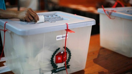 Voting in 61 municipalities on January 16 – National – observerbd.com
