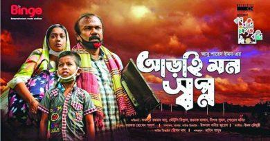 'Arai Mon Swapna': Bangladesh in the time of Covid-19 | The Asian Age Online, Bangladesh