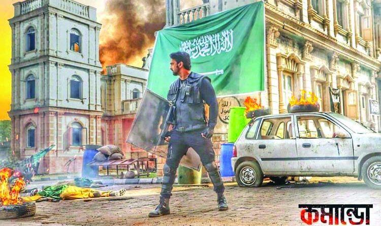 Dev's 'Commando' to be shot in Bangladesh   The Asian Age Online, Bangladesh