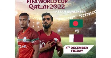 Bangladesh face Qatar today