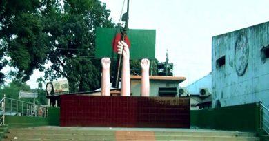 Kurigram liberated on December 6, 1971
