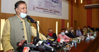 Insult of Bangabandhu will not be tolerated: Hasan – National – observerbd.com