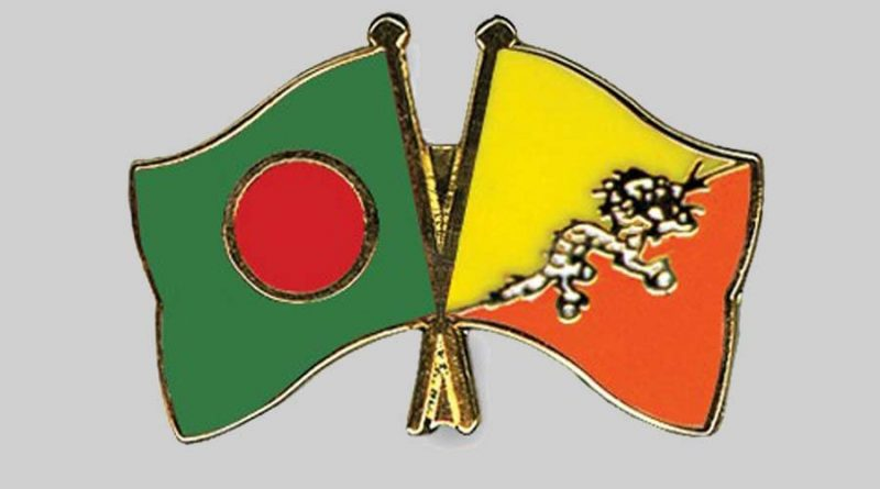 100 Bangladeshi products to get duty-free access to Bhutan
