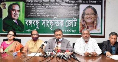 Culprits who vandalised Bangabandhu's statue must be punished: Hasan – National – observerbd.com