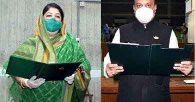 New Sirajganj-1 MP takes oath  – National – observerbd.com