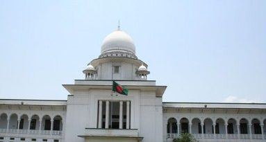 SC summons ex-edn DG Abu Hena, four others – National – observerbd.com