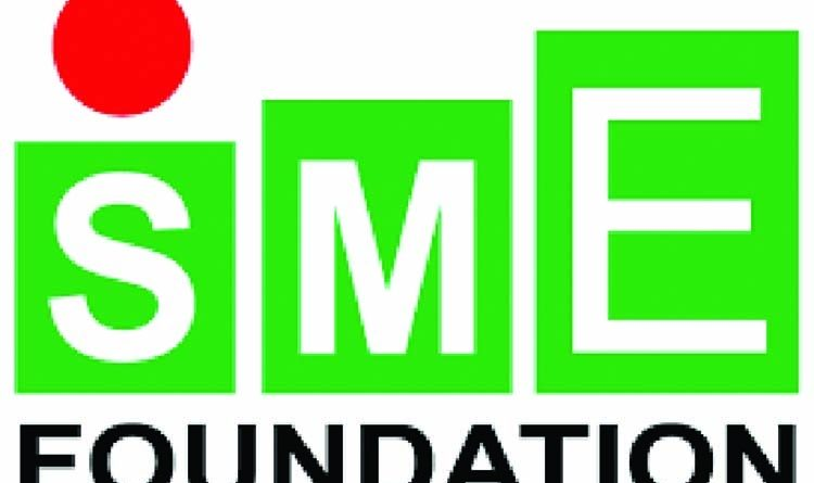 Speakers for putting higher priority on SMEs | The Asian Age Online, Bangladesh