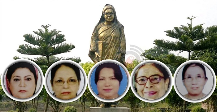 Five eminent women to get Begum Rokeya Padak this year – National – observerbd.com
