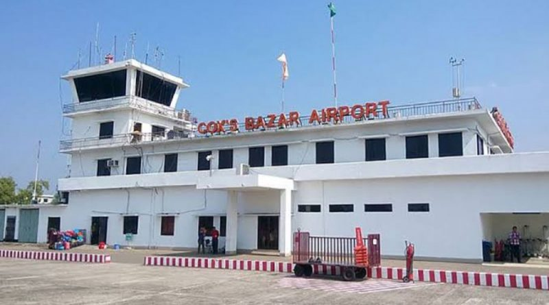 Cox's Bazar airport gets new passenger departure lounge