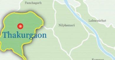 Indian BSF kills two Bangladeshis on Thakurgaon border – Countryside – observerbd.com