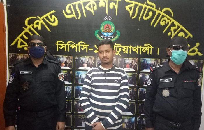 Man held with Yaba in Patuakhali – Countryside – observerbd.com