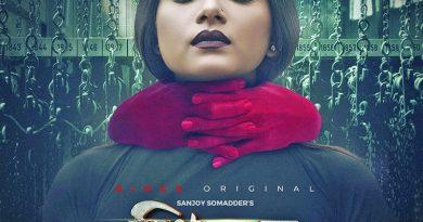 Tisha to mark her OTT debut with 'Shikol' | The Asian Age Online, Bangladesh