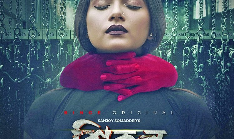 Tisha to mark her OTT debut with 'Shikol' | The Asian Age Online, Bangladesh