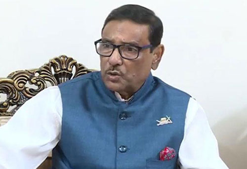 AL will be turned into smarter party: Quader – National – observerbd.com