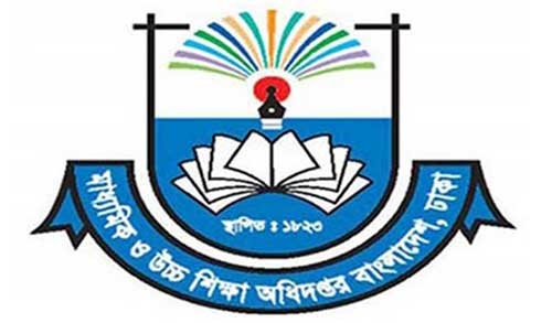 Govt secondary schools to start admission process from Dec 15  –  Education – observerbd.com