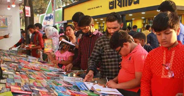 Ekushey Book Fair 2021 to go virtual – National – observerbd.com